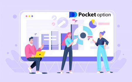 Cách đăng nhập và bắt đầu Giao dịch Quyền chọn Kỹ thuật số tại Pocket Option